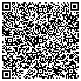 QR-код с контактной информацией организации Лидер Автоцентр, ООО