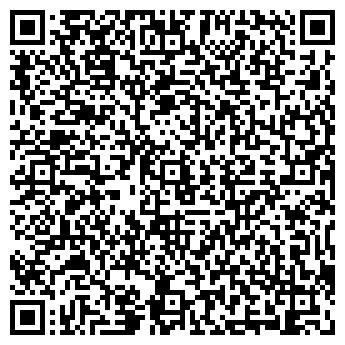 QR-код с контактной информацией организации Стовба,ЧП