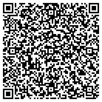 QR-код с контактной информацией организации Склад Запчастей, ООО