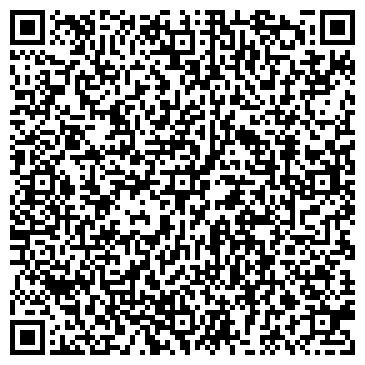 QR-код с контактной информацией организации Дималекс-Авто, ЧП