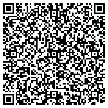 QR-код с контактной информацией организации Альфа С, ООО
