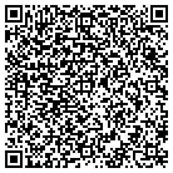 QR-код с контактной информацией организации Ваш магазин, ЧП
