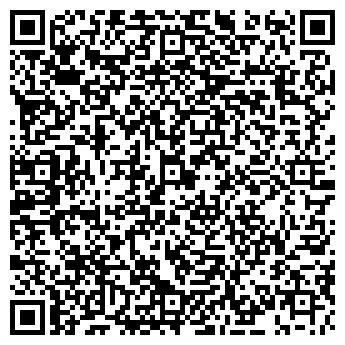 QR-код с контактной информацией организации ФЛП Голиков В. А.