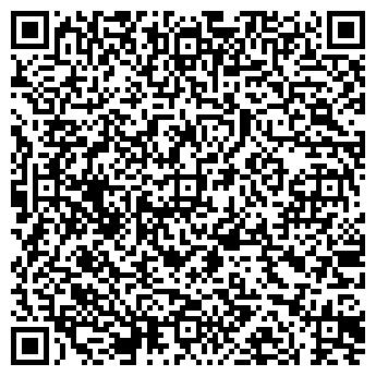 """QR-код с контактной информацией организации ООО """"Старон Украина"""""""