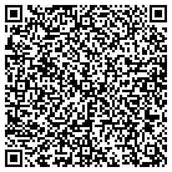 QR-код с контактной информацией организации AZZ Украина