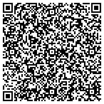 QR-код с контактной информацией организации Частное предприятие Интернет-магазин Автошоп