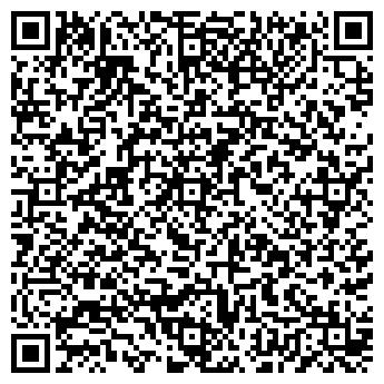 QR-код с контактной информацией организации Фоп Кудалина Т.В.