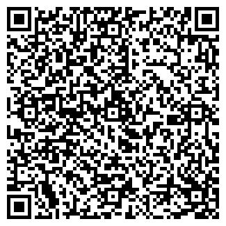 QR-код с контактной информацией организации Общество с ограниченной ответственностью ALTRAN-UA