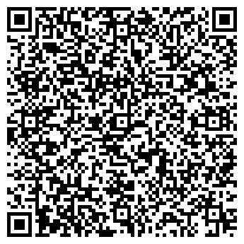QR-код с контактной информацией организации ЧП Белорусов Р. В.