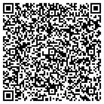 QR-код с контактной информацией организации CПД ТРУХИН