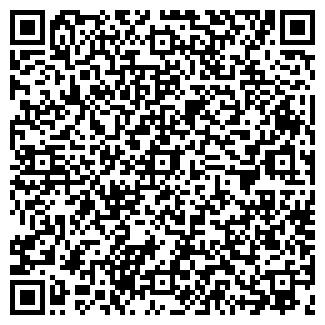 QR-код с контактной информацией организации ВАМРАД И К