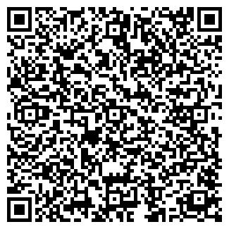 QR-код с контактной информацией организации DR-1 sport team