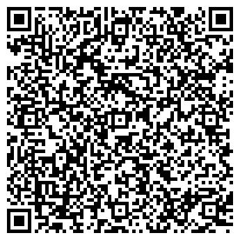 QR-код с контактной информацией организации Авто Аксессуары, ТОО
