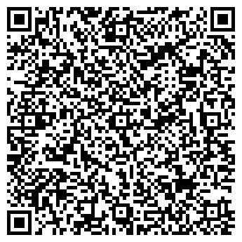 QR-код с контактной информацией организации чп Горбань