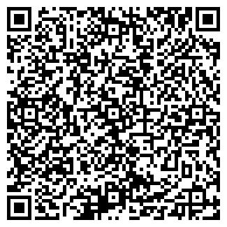 QR-код с контактной информацией организации Япоша, ТОО