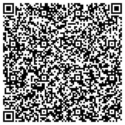QR-код с контактной информацией организации Leader Auto (Лидер Авто), ТОО