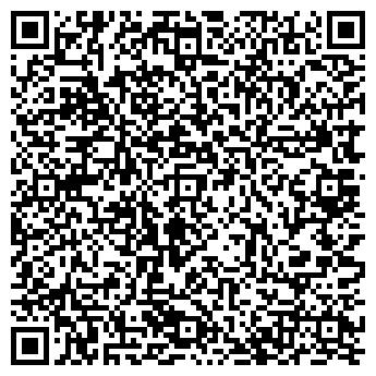 QR-код с контактной информацией организации Vendor (Вендор), ИП