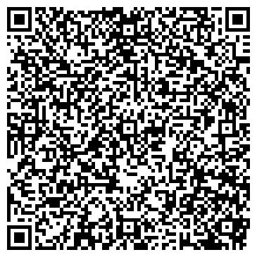 QR-код с контактной информацией организации Компания Поиск-Моторс, ТОО