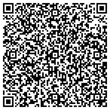 QR-код с контактной информацией организации Akila Group(Акила группа), ТОО