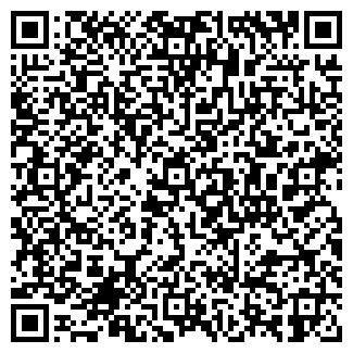 QR-код с контактной информацией организации Кансай, ТОО