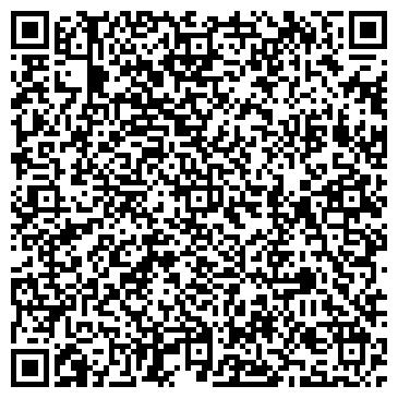 QR-код с контактной информацией организации АСК Аском Филиал, ТОО