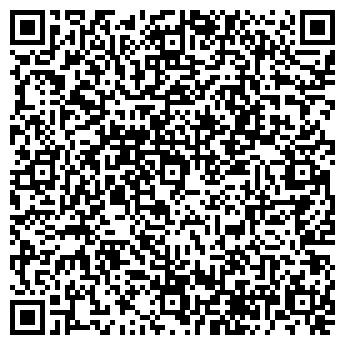 QR-код с контактной информацией организации Себепбаев, ИП
