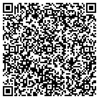 QR-код с контактной информацией организации ВУЛКАН-А