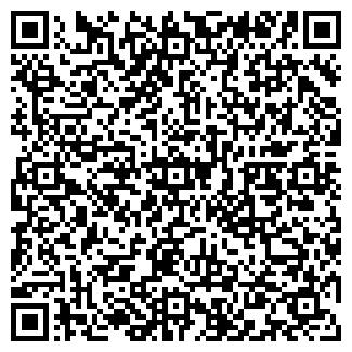 QR-код с контактной информацией организации Желдирме, ТОО