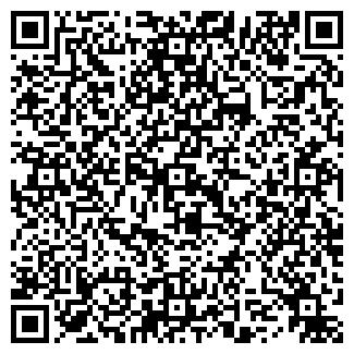 QR-код с контактной информацией организации Веремеев, ИП