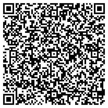 QR-код с контактной информацией организации ЧИСТЫЙ ДОМ И КО