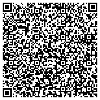 QR-код с контактной информацией организации Auto-Life (Авто-Лайф), торговая фирма, ТОО