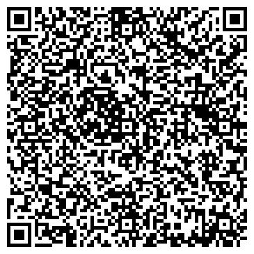 QR-код с контактной информацией организации СПС Лтд, ТОО