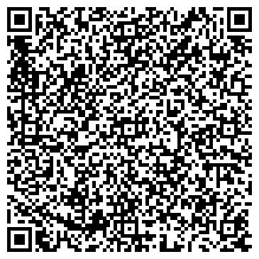 QR-код с контактной информацией организации Автомобилист, ТОО