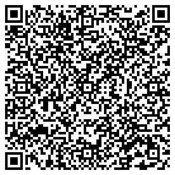 QR-код с контактной информацией организации Болшек, ТОО