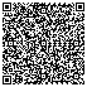 QR-код с контактной информацией организации Кипарис, ИП