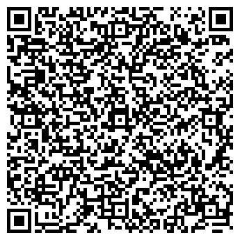 QR-код с контактной информацией организации Ти Эс Пи (TSP), ТОО
