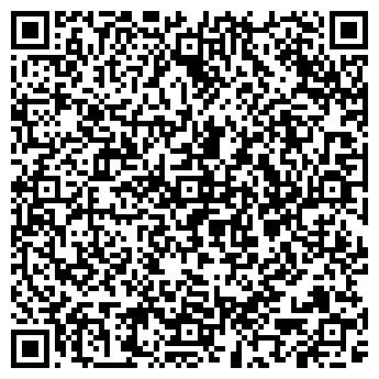 QR-код с контактной информацией организации Диас, ТОО