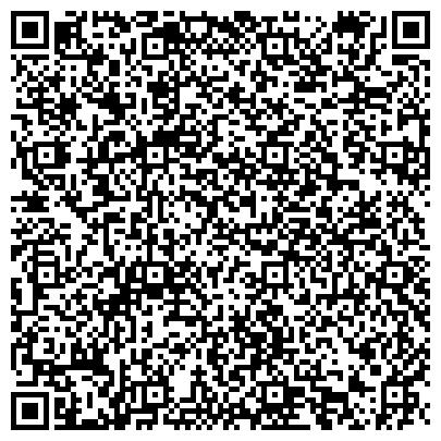 QR-код с контактной информацией организации Восток-Дизель-Сервис, ТОО