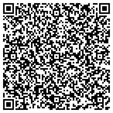 QR-код с контактной информацией организации BSG Kazakhstan (БиЭсДжи Казахстан), ТОО