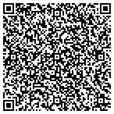 QR-код с контактной информацией организации Car-City (Кар-Сити), ТОО
