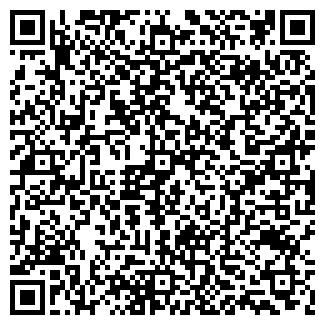 QR-код с контактной информацией организации ДУСС