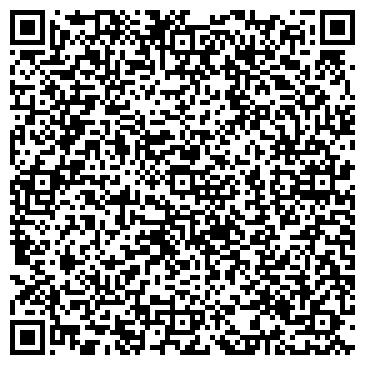 QR-код с контактной информацией организации Болшек (торговая компания), ТОО