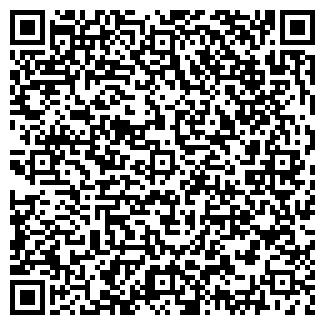 QR-код с контактной информацией организации ТайТранс, ТОО