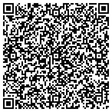 QR-код с контактной информацией организации ЗА РУЛЕМ, ТОО