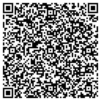 QR-код с контактной информацией организации Эксимо, ТОО