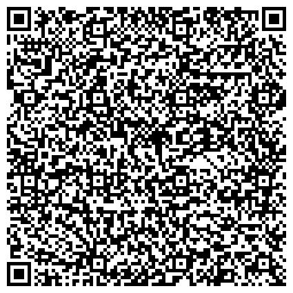 QR-код с контактной информацией организации Автоцентр Ақ Барс, ТОО