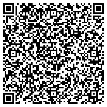 QR-код с контактной информацией организации Глобал Инжиниринг, ТОО