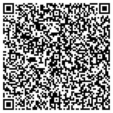 QR-код с контактной информацией организации Ор-Нур транс сервис, ТОО
