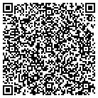 QR-код с контактной информацией организации Алматранс, ТОО