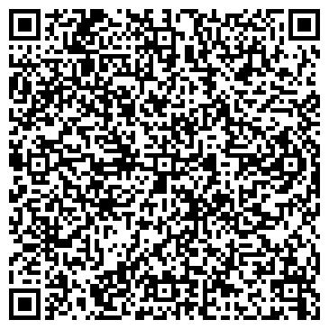 QR-код с контактной информацией организации Дамыту-Казахстан, ТОО